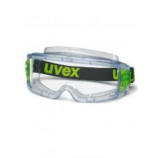 Очки UVEX™ УЛЬТРАВИЖИН арт 9301714