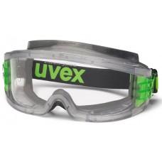 Очки UVEX ultravision закрытые панорамные, артикул 9301105