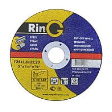 Круг отрезной RinG Austria