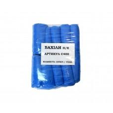Бахилы полиэтиленовые синие 2,2 гр/шт (в упаковке100штук-50пар) C400
