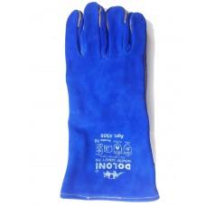 Краги синие DOLONI арт 4508